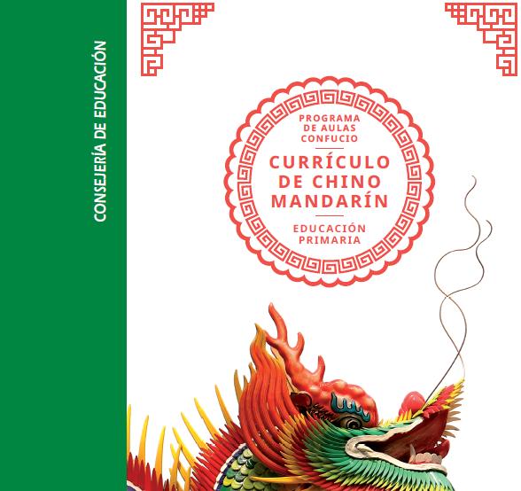 Currículo de Chino Mandarín para la Educación Primaria en Andalucía -  Departamento de Chino